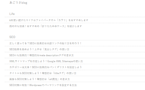 PS Auto Sitemapデザイン チェックリスト