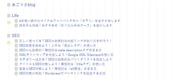 PS Auto Sitemapデザイン ドキュメントツリー