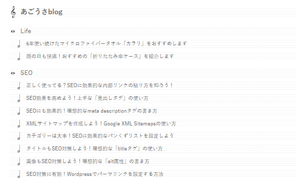 PS Auto Sitemapデザイン 音符