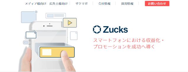 Zucks Affiliate