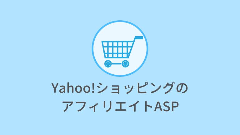 Shopping yahoo